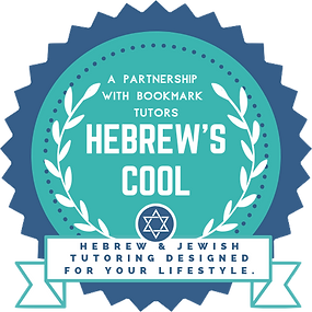 HEBREW'S COOL.png