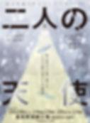 furano.jpg