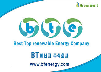 BT 에너지 주식회사 판넬 완성.jpg