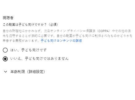 step-102-jp.jpg