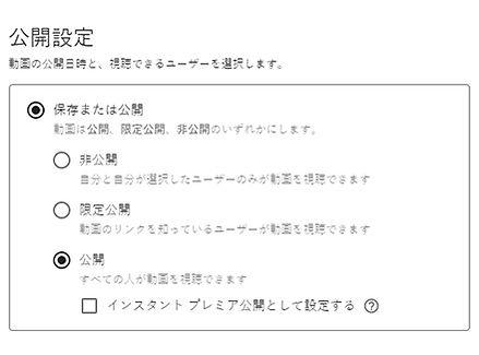 step-103-jp.jpg