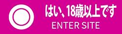csr-btn-01-jp.png