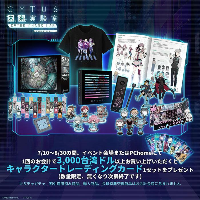 goods-01-71-jp.jpg
