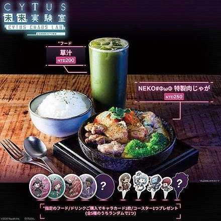 goods-02-02-jp.jpg