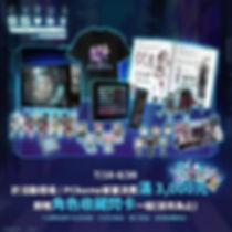 goods-01-71-cht.jpg