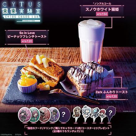 goods-02-03-jp.jpg