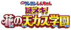 CS2021_logo_4c_1106_FIX.png