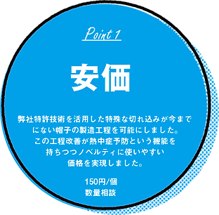 poptech_説明6.png