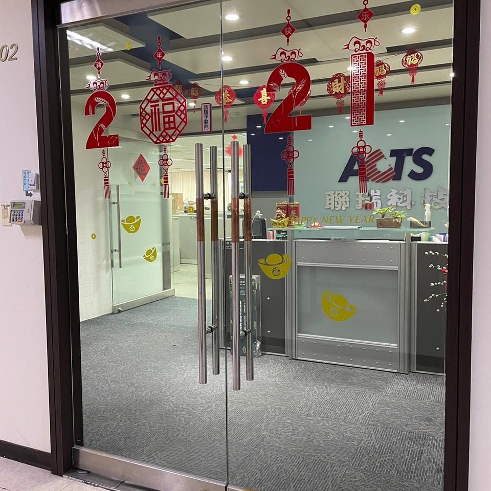 辦公室入口