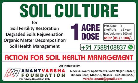 Soil Culture._ver15cdr.jpg