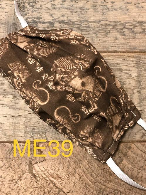 Shi Lion - Cocoa Mask