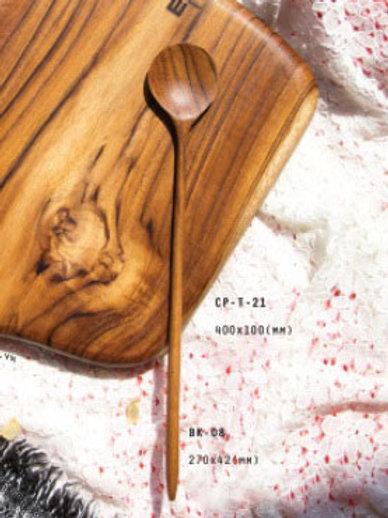 Cuillère plate ovale en teck- Mooky Moky - 27 cm x 4,2 cm