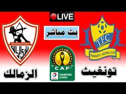 بث مباشر مباراة الزمالك ضد تونجيث 23-2-2021 في دوري أبطال أفريقيا 6م