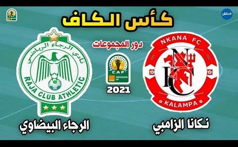 بث مباشر مباراة الرجاء ضد نكانا 28-04-2021 في الكونفدرالية الافريقية 11م