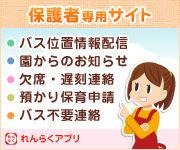 buscatch_banner.jpg