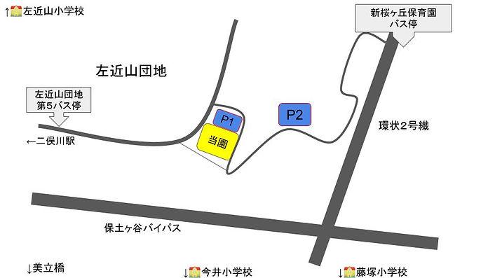 幼稚園 map (3).jpg
