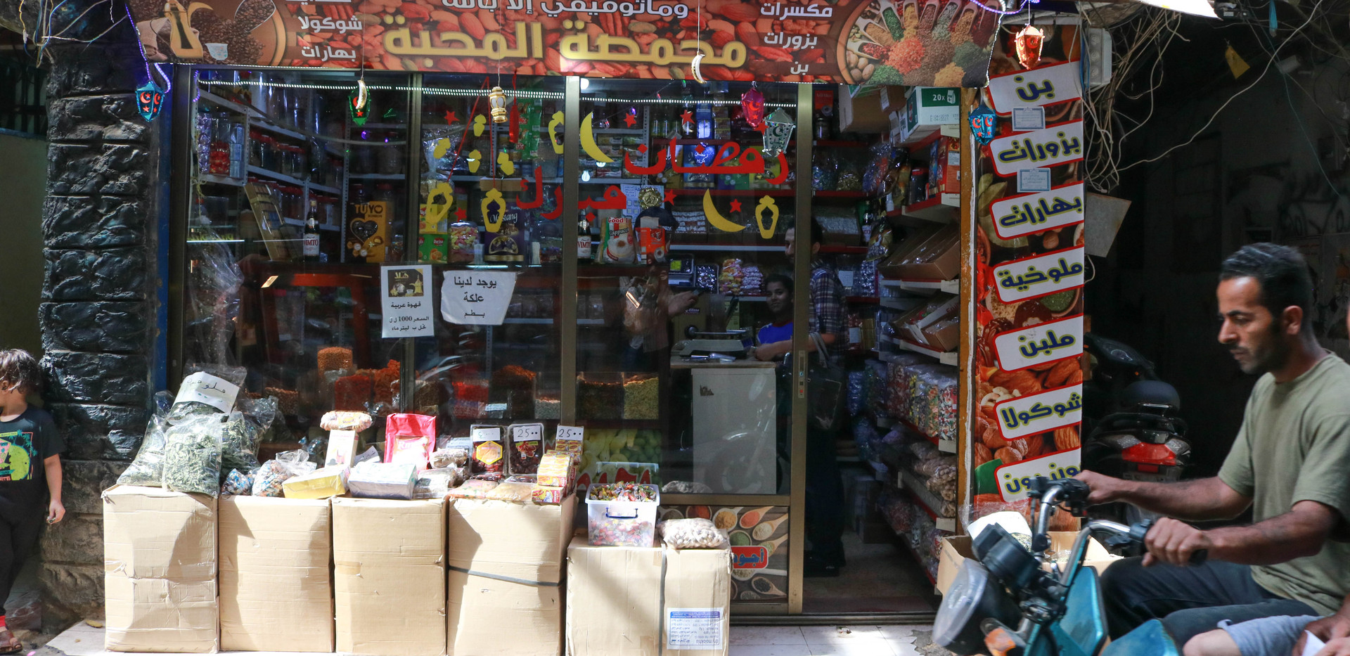 During the Ramadan in the Shatila camp, some decorate their shops to celebrate it.