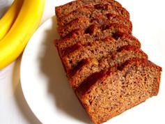 Banana bread platter (6 slices): $29.90