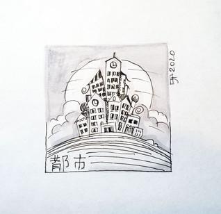 Mini-Town
