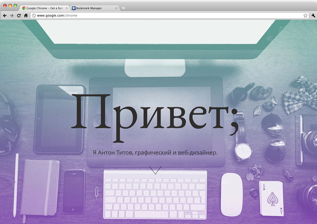 Шаблон сайта веб-дизайнера