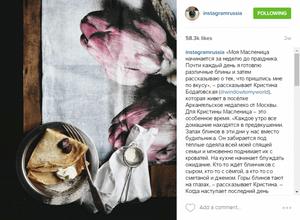 инстаграм Россия масленица