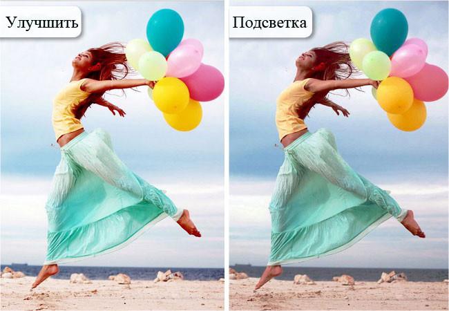 Редактор изображений - улучшить