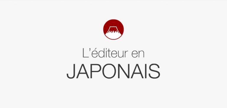 éditeur en japonnais