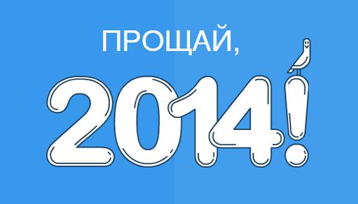 Веселые картинки: как Wix провел этот год