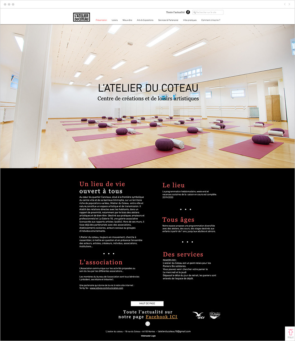 Site vitrine - L'atelier du Coteau