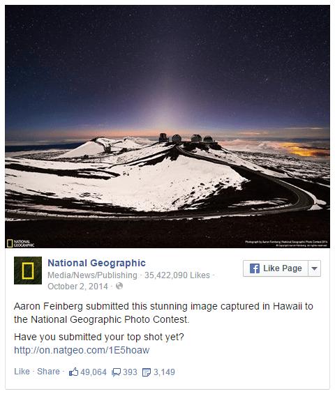 10 Secret Ingredients of Super Shareable Facebook Posts