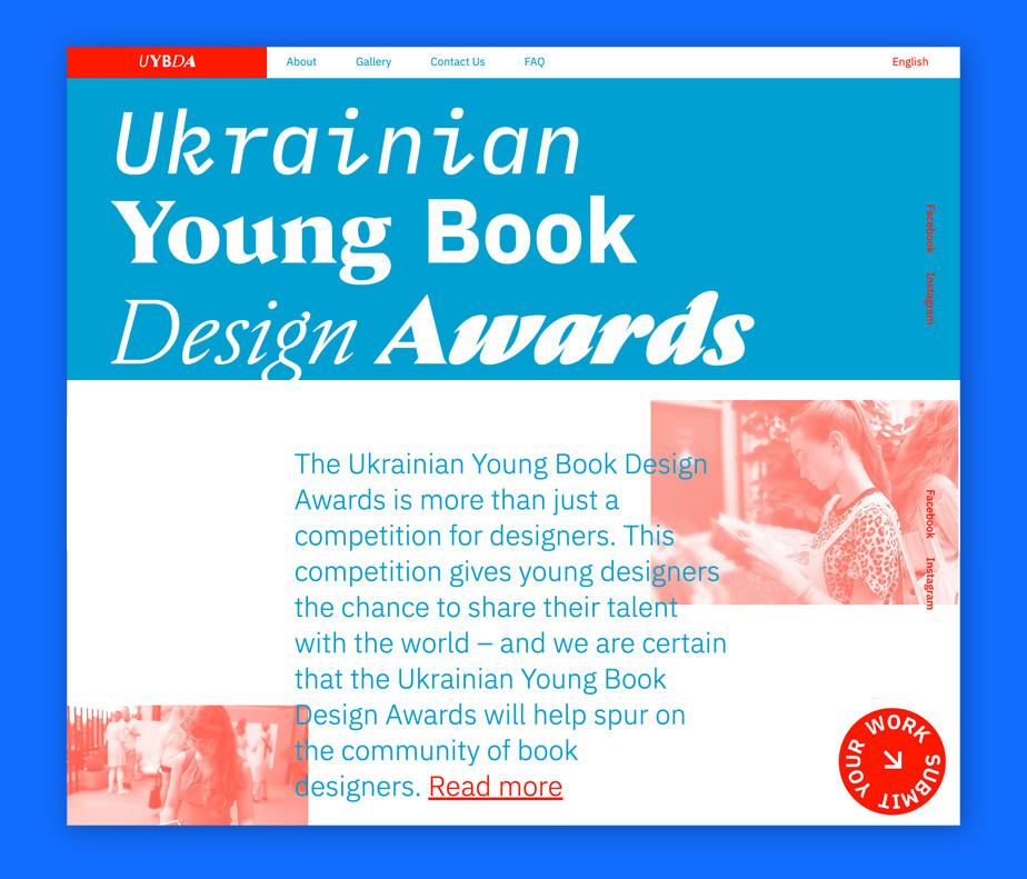 Best website design by The Ukrainian Young Book Design Awards