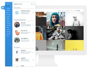 сайт на экране с фото-галереей Wix