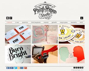 Впечатляющий логотип на сайте студии Paint and Paper