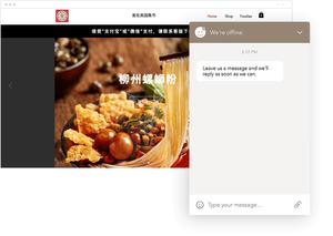 Message automatique Wix Chat