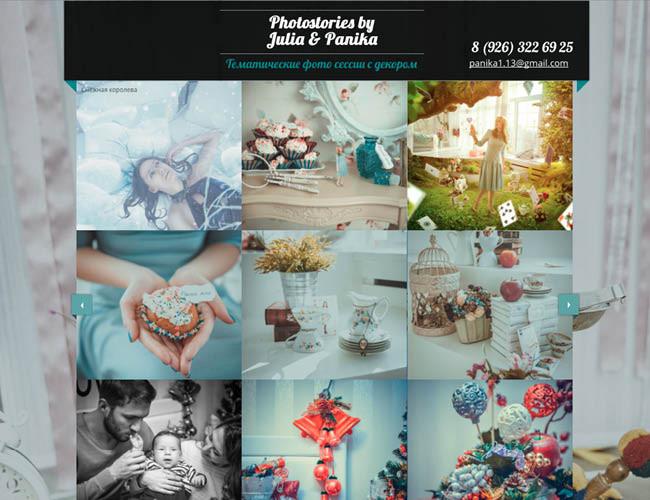 Тематические фотосессии by Julia&Panika