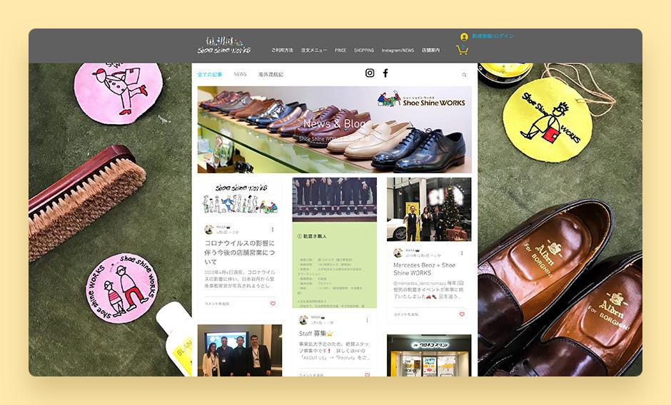 WixでつくられたShoe Shine WORKSのブログページ