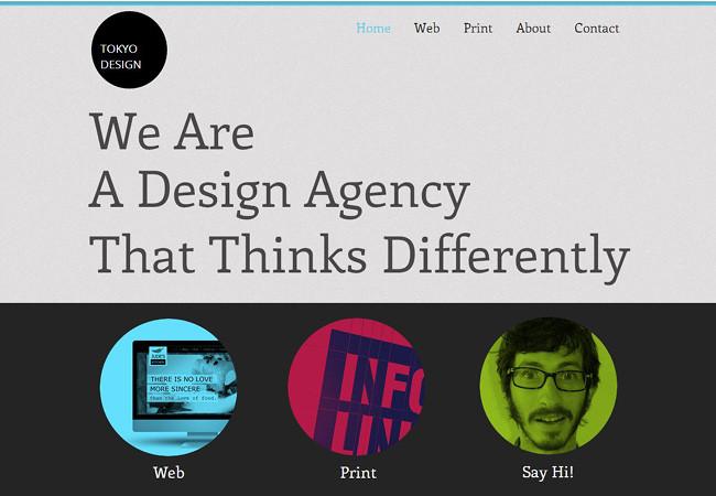 Шаблон для сайта дизайн-бюро
