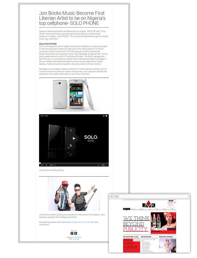 JMK Publicist - newsletter Wix