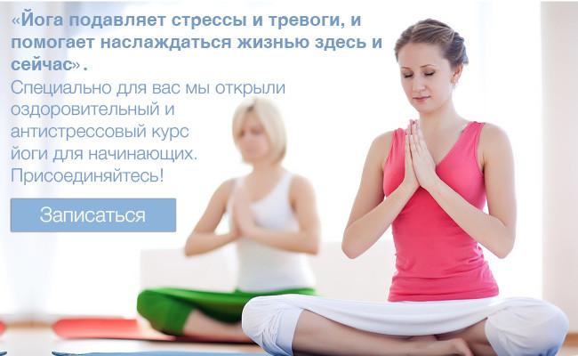 new wininig emails4-yoga