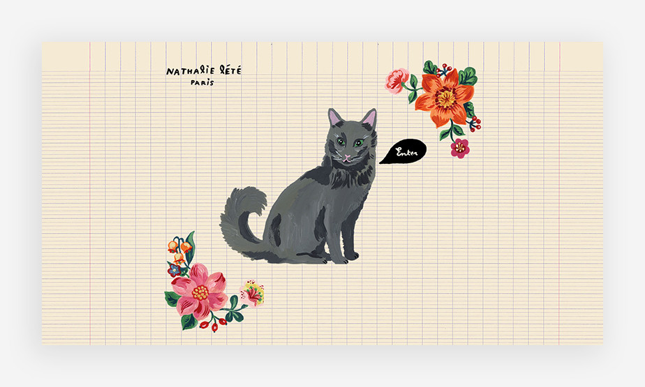 귀여운 고양이 일러스트레이션이 반기는 나탈리의 스팰래시 페이지