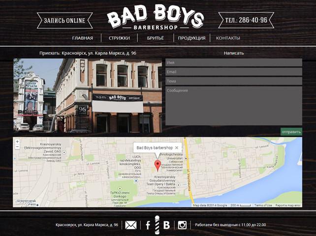 Парикмахерская Bad Boys Barber