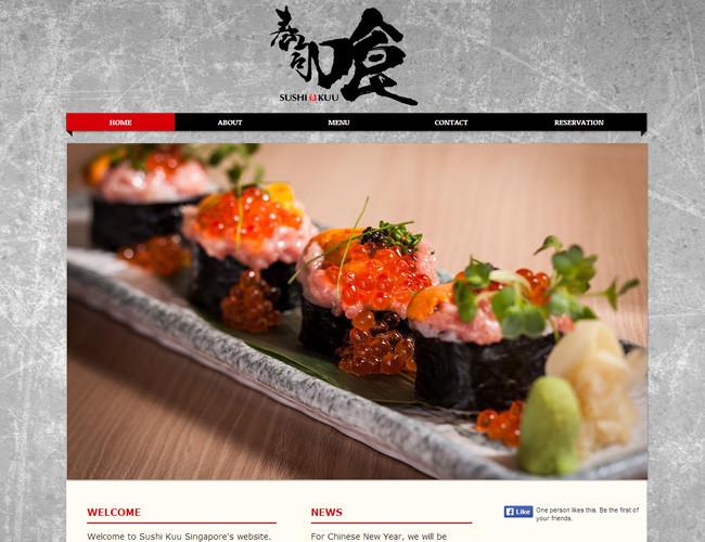 Сайт ресторана Sushi Kuu