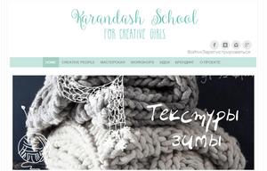 KARANDASH School
