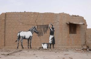 стрит-арт зебра сушка