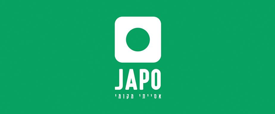 Ejemplo de Logo con formas geométricas