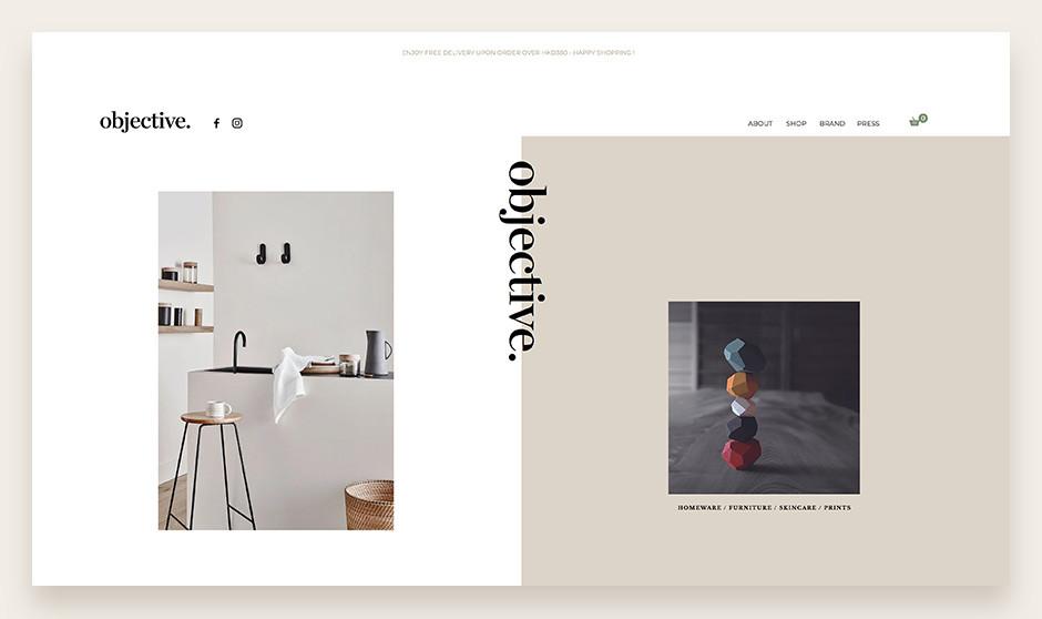 깔끔하고 모던한 감각이 돋보이는 오브젝티브의 온라인 쇼핑몰 디자인