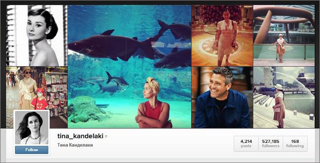 Instagram-аккаунт Тины Канделаки