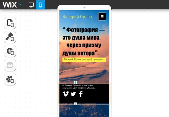 Редактор Wix: мобильная версия сайта в режиме предпросмотра