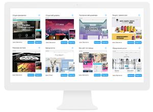 Шаблоны сайтов от Wix