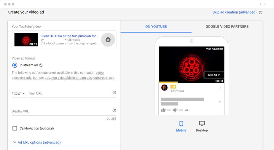 Google AdWords creative video